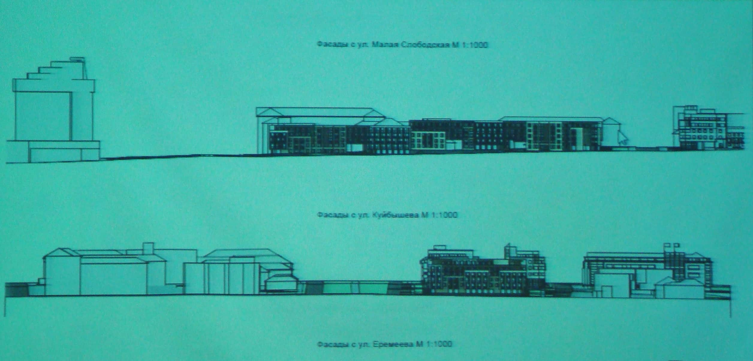 Такие планы называются развёртками. Они позволяют увидеть новое здание в сравнении с построенными ранее.