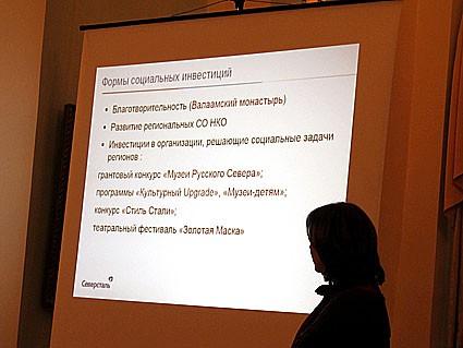 Наталья Поппель знакомит участников пресс-конференции с направлениями социальной политики компании.