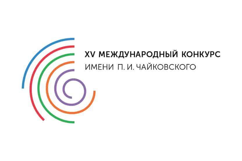 В Петрозаводске пройдет региональный этап XV Международного конкурса имени П.И. Чайковского