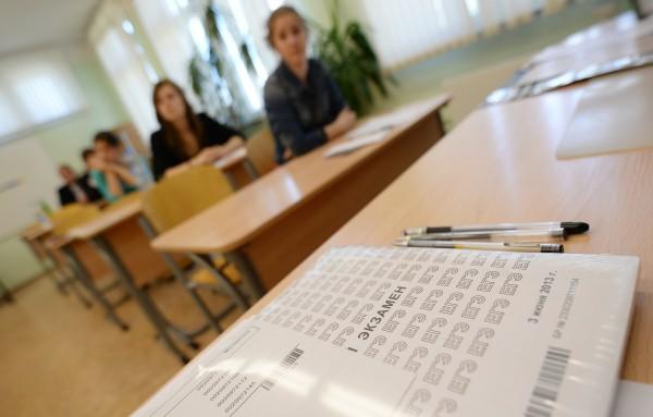 Отменить ЕГЭ. Фото www.rg.ru