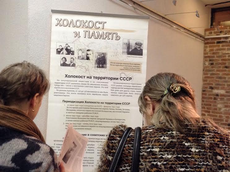 Спектакль о Холокосте показали в Петрозаводске