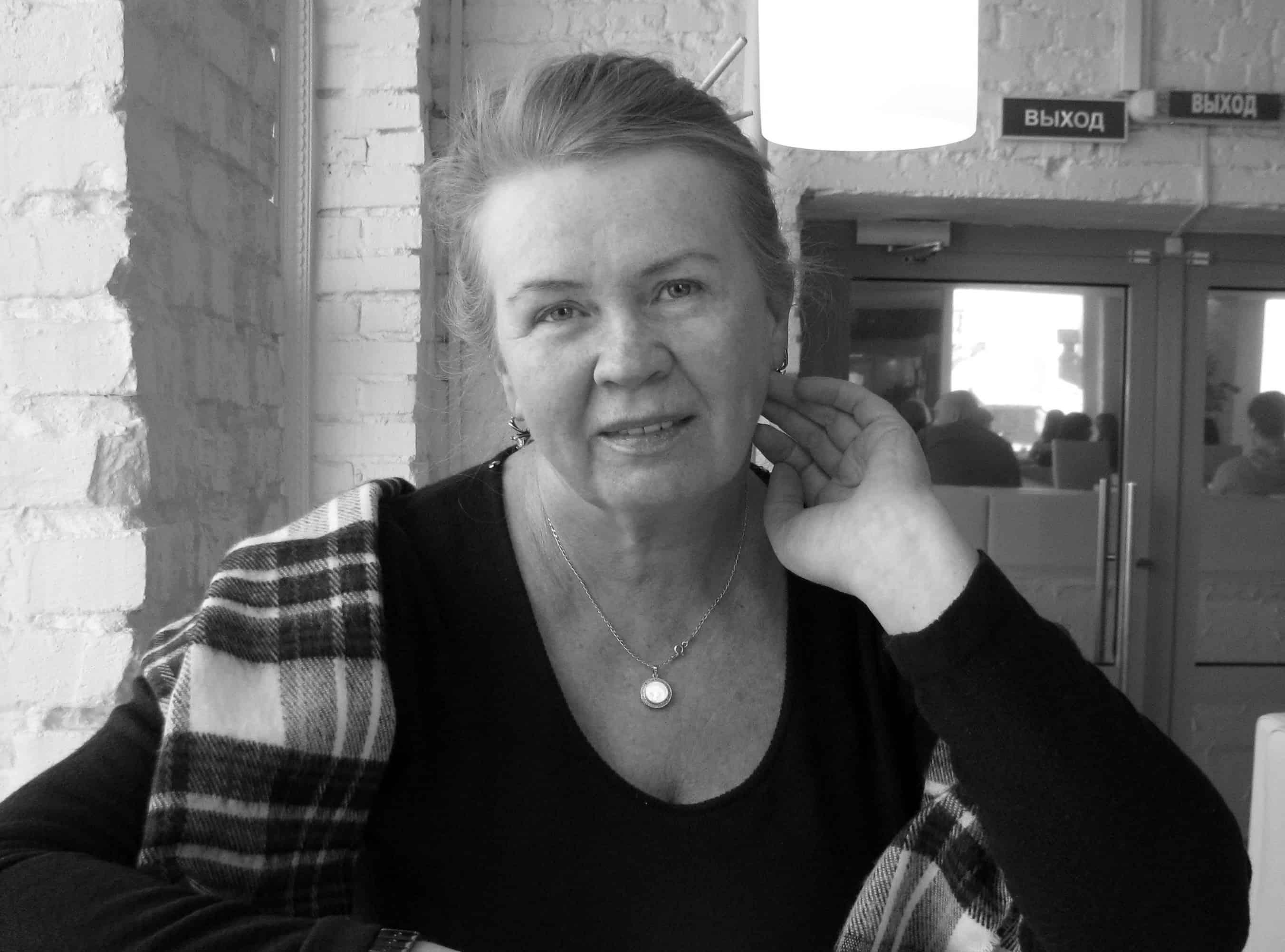 Наталья Стомонахова