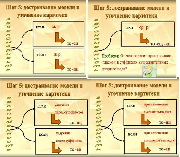 galkina2-3