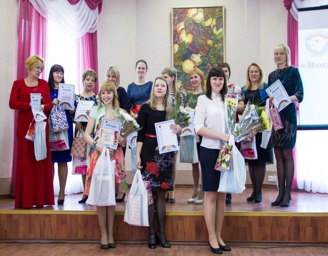 """Конкурс """"Воспитатель года Карелии"""""""