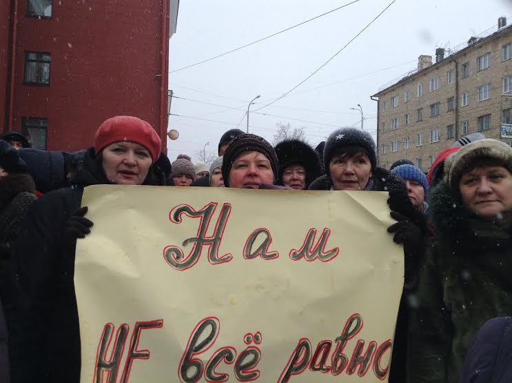 Пикет за изменение меры пресечения Ольге Залецкой и Александре Корниловой