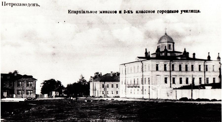 Епархиальное женское училище. С открытки начала  ХХ в.