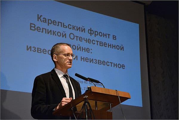 Юрий Килин