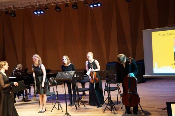 Фестиваль современной музыки в Петрозаводской консерватории