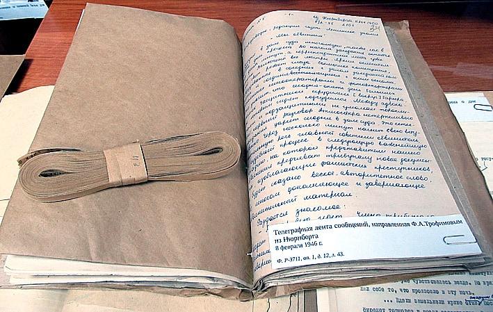 Ф. Трофимов. Телеграфная лента сообщений с Нюрнбергского процесса