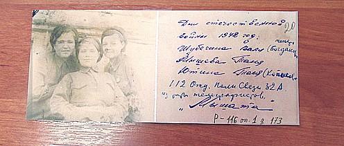 «Мышата»:  телеграфистки Валя Шубегина, Таня Мышева, Тася Ютина. Карельский фронт. 1942 год