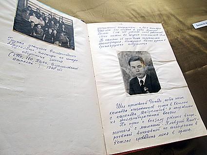 Воспоминания В.А. Веснина, которые он написал в мирное время, уже после войны