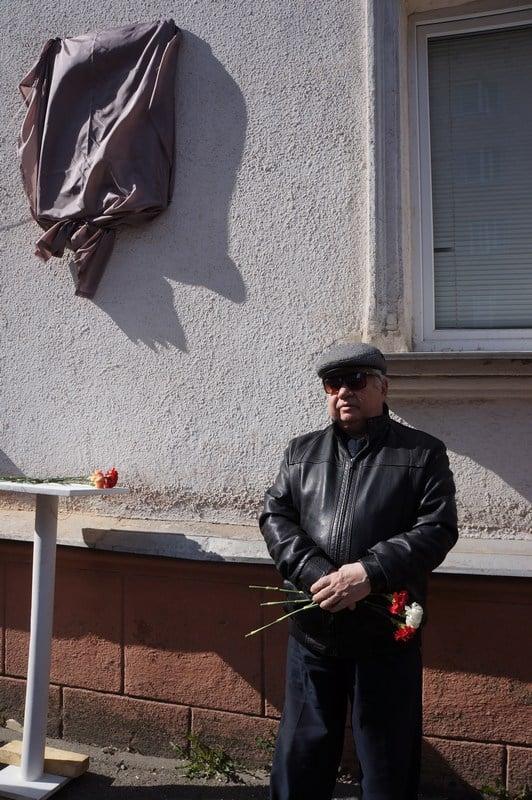 Дмитрий Федорович Трофимов