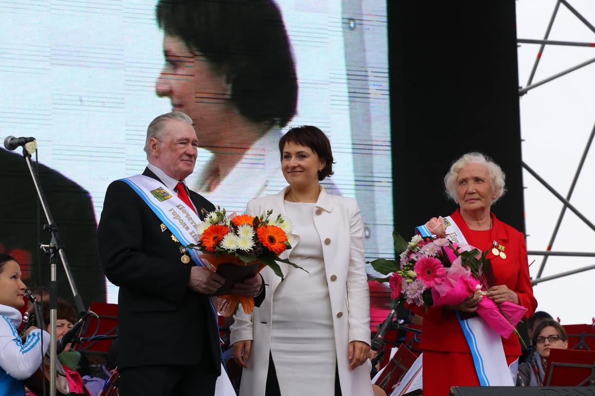 Церемония награждения Почетных граждан города