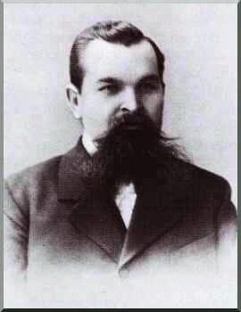 Михаил Перхин