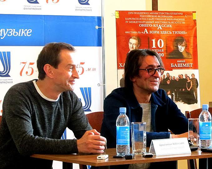 Константин Хабенский и Юрий Башмет в Петрозаводске. Фото Валентины Чаженгиной