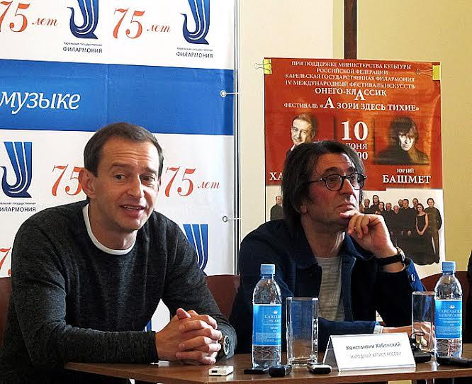 Константин Хабенский и Юрий Башмет на пресс-конференции в Петрозаводске. Фото Валентины Чаженгиной
