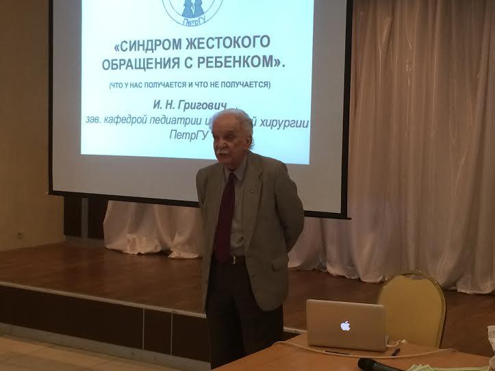 Детский хирург, профессор Игорь Григович