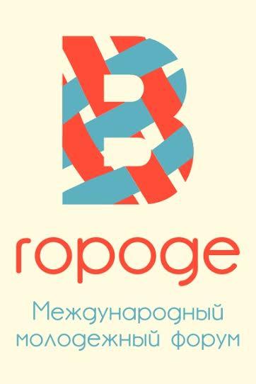 логотип_в_городе