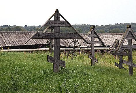 Могила Трофима Рябинина на Кижском погосте