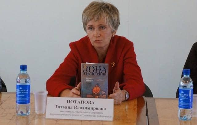 Татьяна Потапова. Фото Ирины Ларионовой