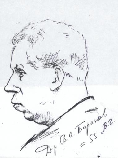 Владимир Голяховский. Шарж на Василия Баранова