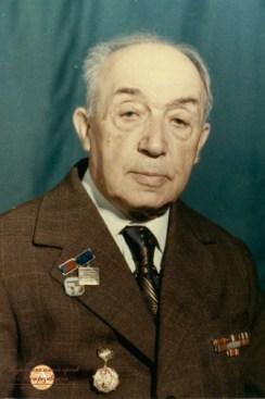 К.А. Гуткин