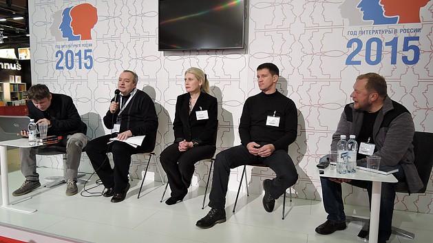 Справа налево: Дмитрий Новиков, Александр Бушковский и Яна Жемойтелите на XV Хельсинкской международной книжной выставке-ярмарке. Фото bookunion.ru