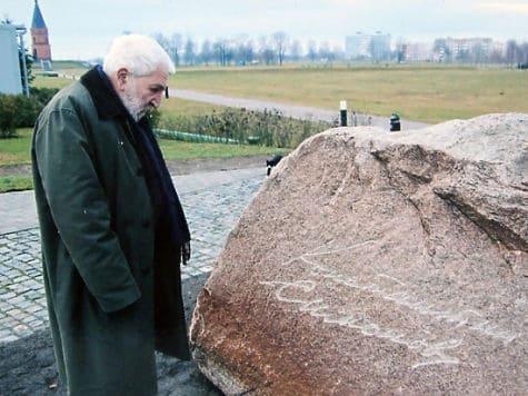 Алексей Симонов у памятного камня под Могилевом, где над Буйничским полем развеян прах Константина Симонова