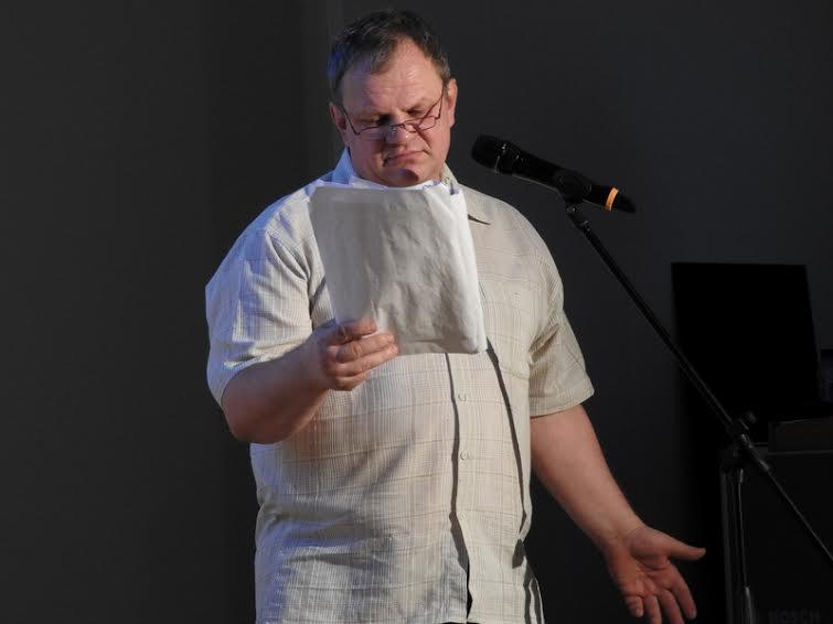 Сергей Пупышев (Курт Драйер)