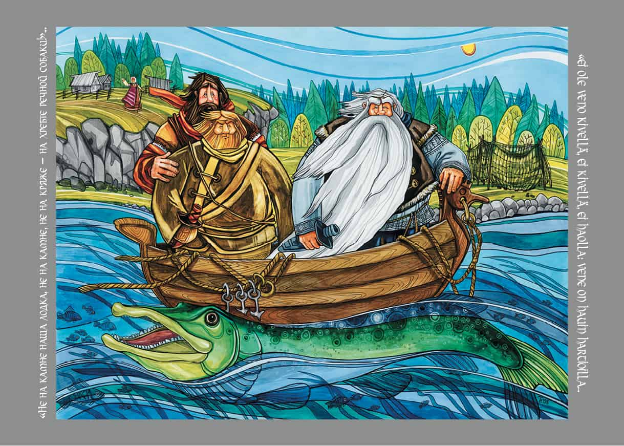 150918_Kalevala_Silver_A4_Pages_62-63