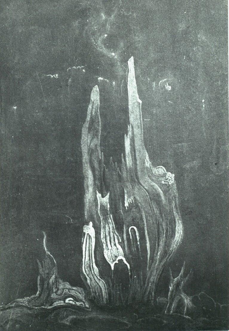 П.П. Фатеев Живые корни. Из цикла Стволы. 1954 год
