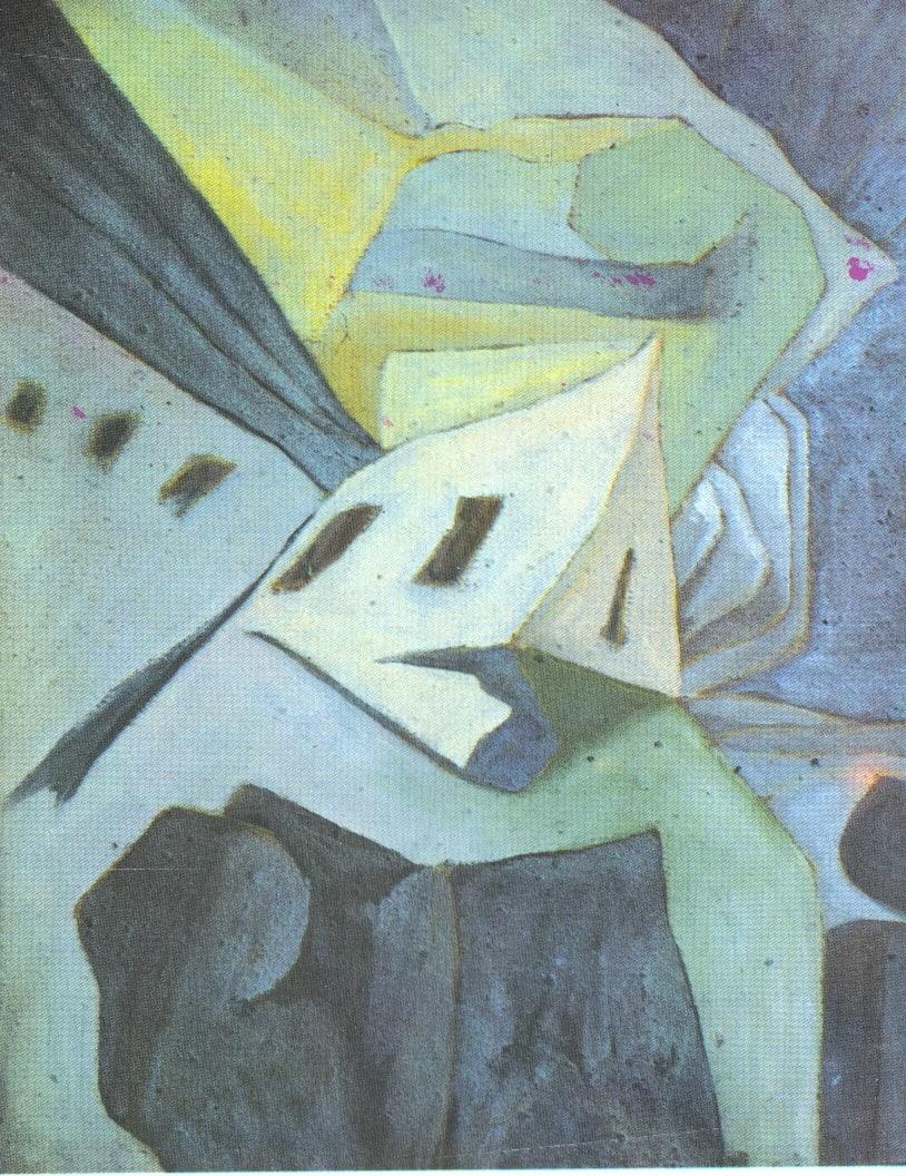 П.П. Фатеев. Композиция. 1917 год