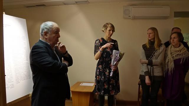 Автор выставки Анастасия Дубровская рассказывает о ней
