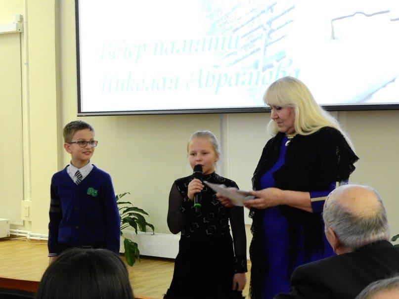 Сестра Николая Абрамова Таисия Викторовна и ее внуки