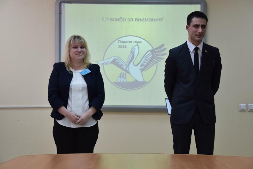 Анна Кривобок и Виктор Кнодель