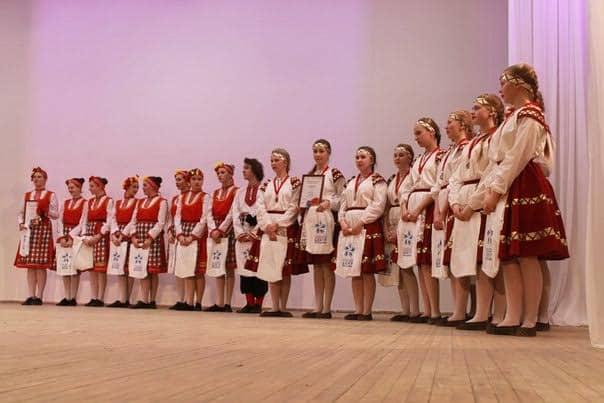 Программа игр вобрала в себя 28 номинаций классического, народного и современного искусства, среди которых: театр