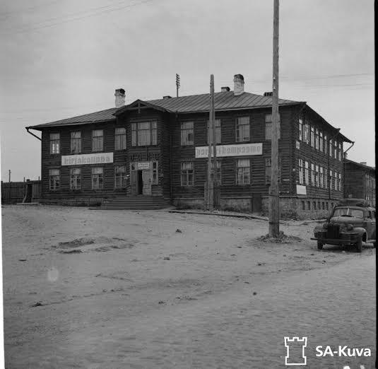 Одно из зданий управления Мурманской железной дороги (пр. Ленина, 24а). С фотографии 1942 года