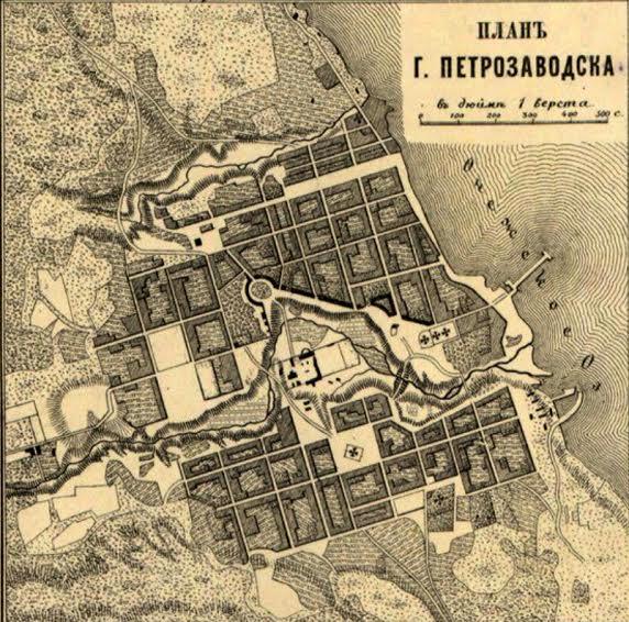 Петрозаводск на плане 1870 года