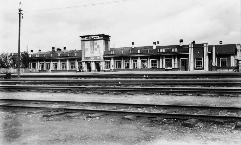 Здание вокзала после реконструкции 1934 года. С фотографии 1942 года