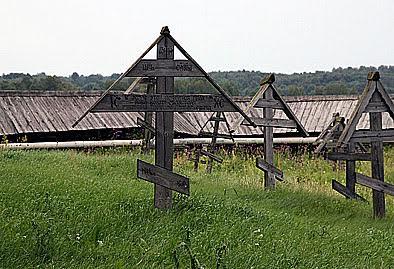 Крест на могиле Т.Г. Рябинина на Кижском погосте