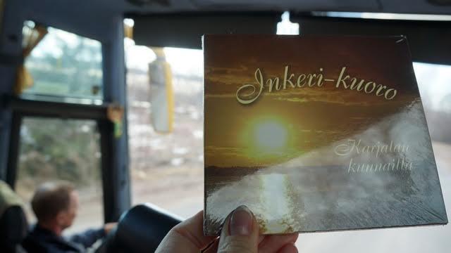 Вот такой диск с записью достался мне в подарок от хора «Инкери»