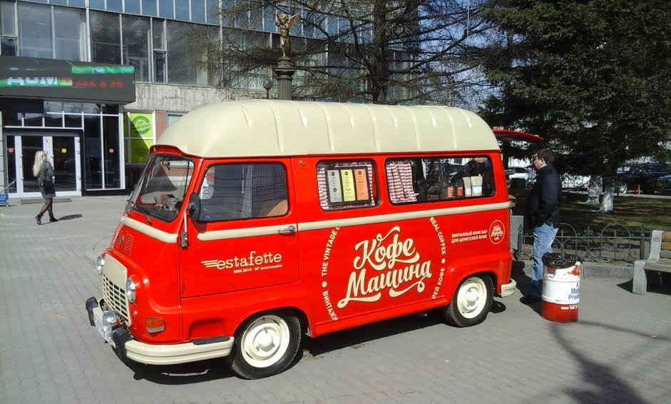 Красноярские кофе-машины