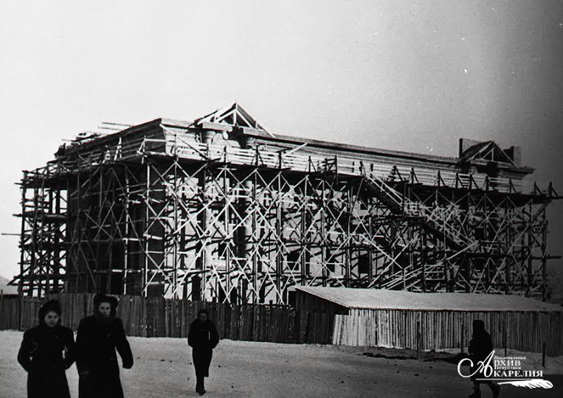 Строительство кинотеатра «Победа». г. Петрозаводск. 1948 год. Автор съемки С.М. Раскин
