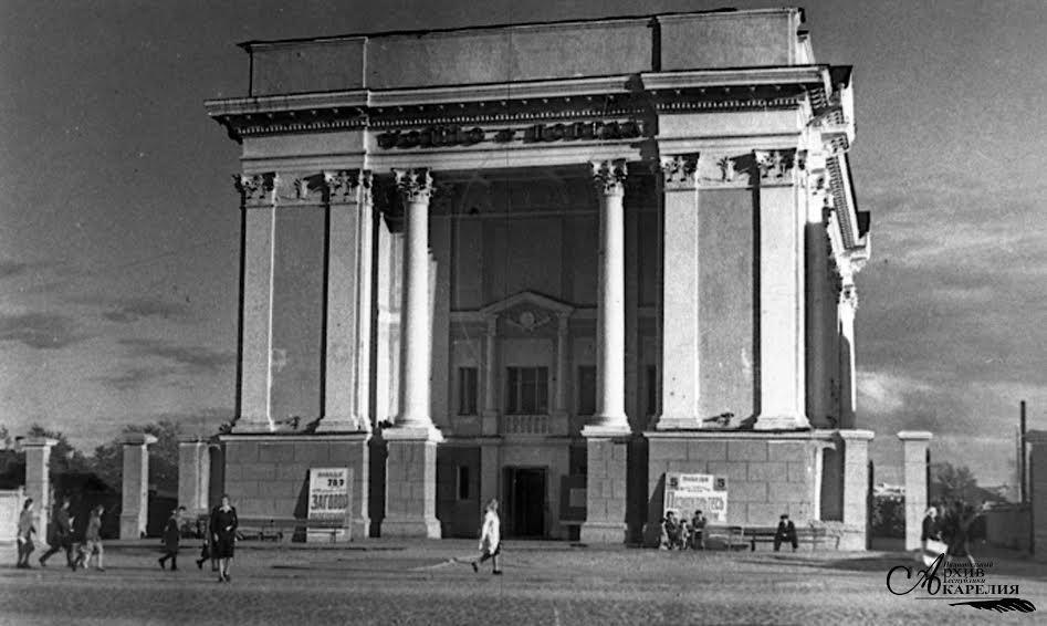 Кинотеатр «Победа». г. Петрозаводск. 1951 г. Автор съемки Е.А. Щеглов