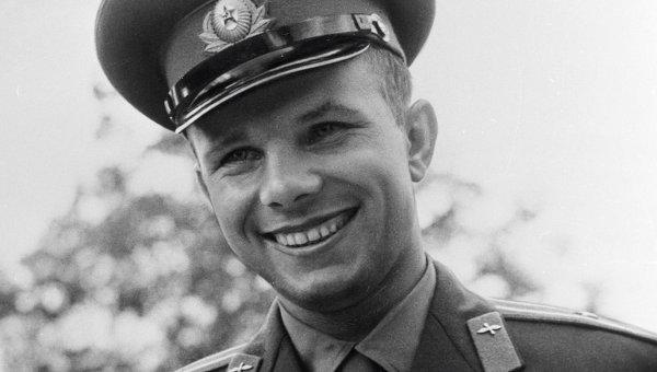 Юрий Гагарин. Фото ria.ru