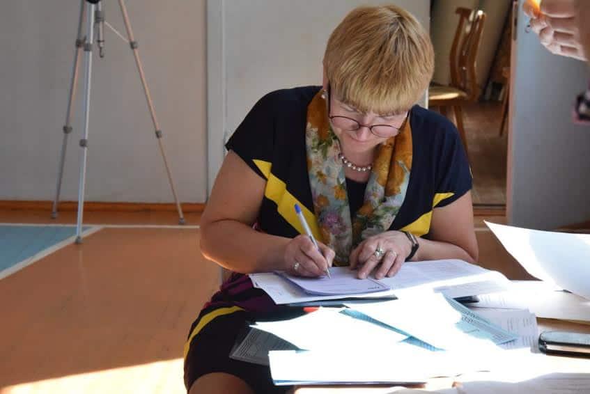 Екатерина Анатольевна Драган