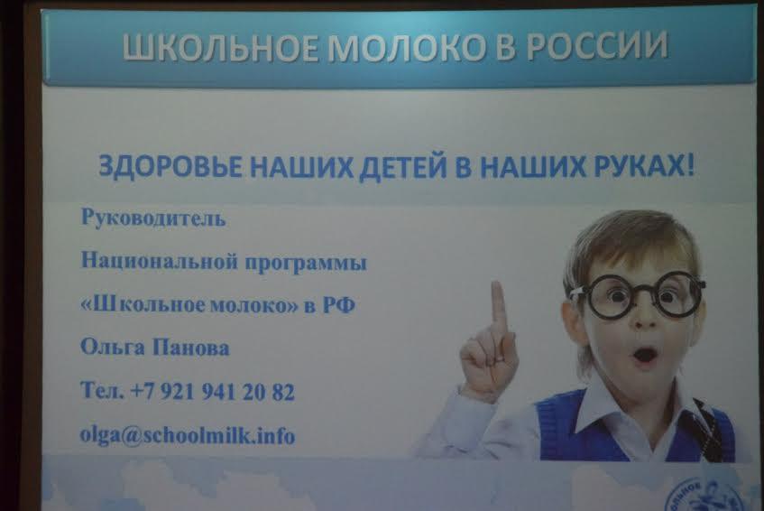 Контактные телефоны. Ольга Панова готова ответить на все вопросы