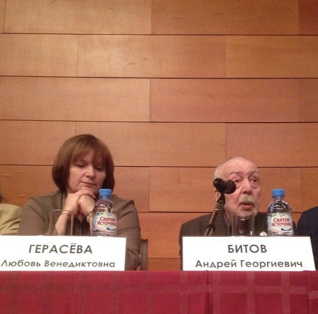 На пресс-конференции. Фото Алексея Полякова