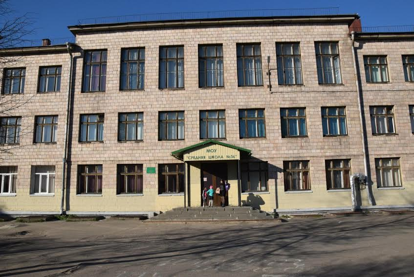Школа №36 Петрозаводска