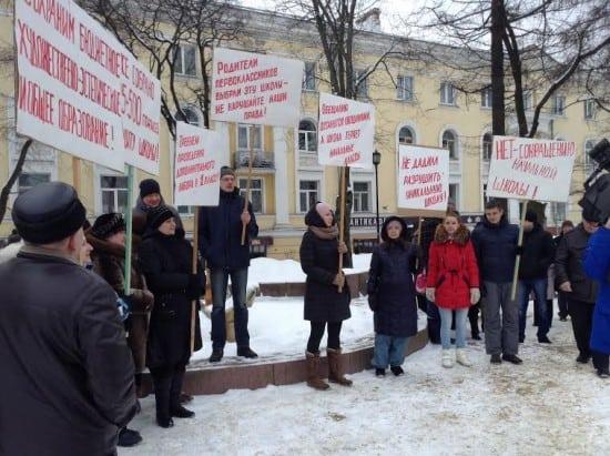 Митинг в поддержку Специализированной школы искусств  1 марта 2016 года
